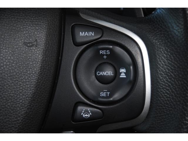 スパーダ・クールスピリット ホンダセンシング ワンオーナー 純正メモリーナビ フルセグ DVD Bluetooth ステリモ バックモニター ホンダセンシング レーンキープ LEDオートライト フォグ シートヒーター ビルドインETC(13枚目)