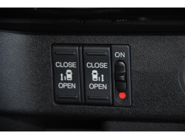 スパーダ・クールスピリット ホンダセンシング ワンオーナー 純正メモリーナビ フルセグ DVD Bluetooth ステリモ バックモニター ホンダセンシング レーンキープ LEDオートライト フォグ シートヒーター ビルドインETC(14枚目)