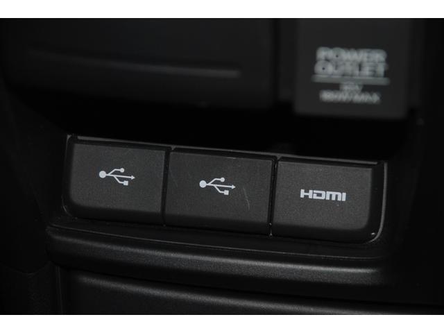 スパーダ・クールスピリット ホンダセンシング ワンオーナー 純正メモリーナビ フルセグ DVD Bluetooth ステリモ バックモニター ホンダセンシング レーンキープ LEDオートライト フォグ シートヒーター ビルドインETC(40枚目)