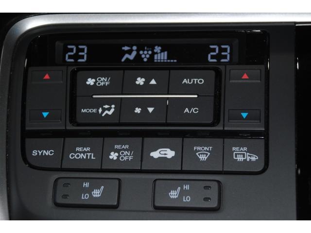 スパーダ・クールスピリット ホンダセンシング ワンオーナー 純正メモリーナビ フルセグ DVD Bluetooth ステリモ バックモニター ホンダセンシング レーンキープ LEDオートライト フォグ シートヒーター ビルドインETC(42枚目)