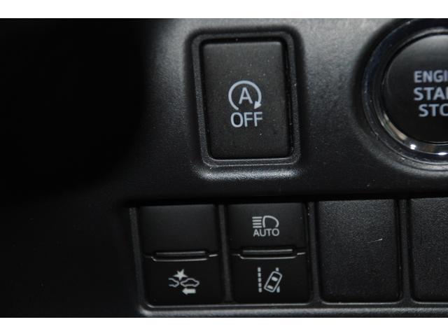 ZS ワンオーナー アルパイン11インチSDナビ フルセグ DVD Bluetooth ステリモ バックモニター リアフリップダウンモニター トヨタセーフティセンス レーンキープ オートマチックハイビーム(37枚目)