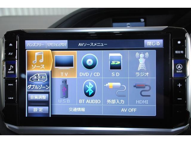 ZS ワンオーナー アルパイン11インチSDナビ フルセグ DVD Bluetooth ステリモ バックモニター リアフリップダウンモニター トヨタセーフティセンス レーンキープ オートマチックハイビーム(53枚目)