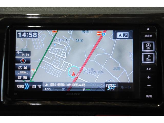 スーパーGL ダークプライム アルパインSDナビ フルセグ DVD SD録音 Bluetooth バックモニター ビルドインETC フリップダウンモニター ウッドコンビハンドル ハーフレザーシート スマートキー(8枚目)