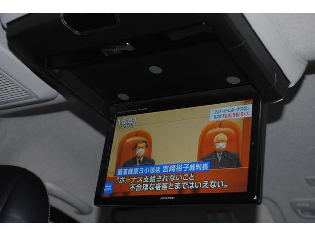 スーパーGL ダークプライム アルパインSDナビ フルセグ DVD SD録音 Bluetooth バックモニター ビルドインETC フリップダウンモニター ウッドコンビハンドル ハーフレザーシート スマートキー(12枚目)