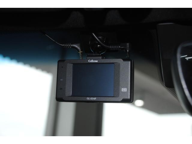 RSアドバンス 純正SDナビ フルセグ Bluetooth DVD バックモニター ビルトインETC ドラレコ ステリモ トヨタセーフティセンス レーンキープ レーダークルーズ オートマチックハイビーム サンルーフ(15枚目)