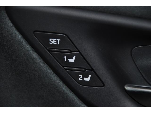 RSアドバンス 純正SDナビ フルセグ Bluetooth DVD バックモニター ビルトインETC ドラレコ ステリモ トヨタセーフティセンス レーンキープ レーダークルーズ オートマチックハイビーム サンルーフ(39枚目)