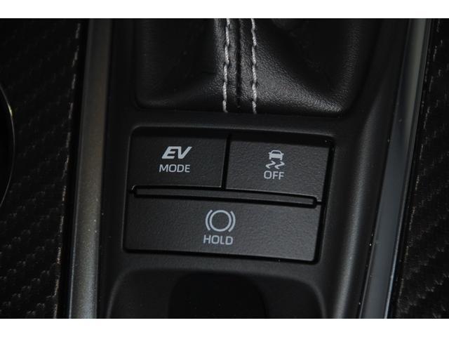 RSアドバンス 純正SDナビ フルセグ Bluetooth DVD バックモニター ビルトインETC ドラレコ ステリモ トヨタセーフティセンス レーンキープ レーダークルーズ オートマチックハイビーム サンルーフ(42枚目)