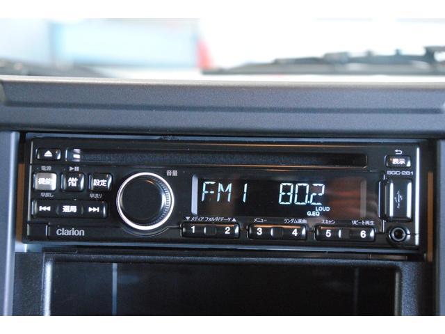 CDオーディオ装備でお好きなCDを聴きながらドライブ出来ます!