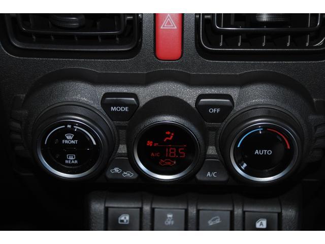 室内の温度管理を自動でしてくれる【オートエアコン】!暑い時も、寒い時もちょうどいい温度で快適です♪