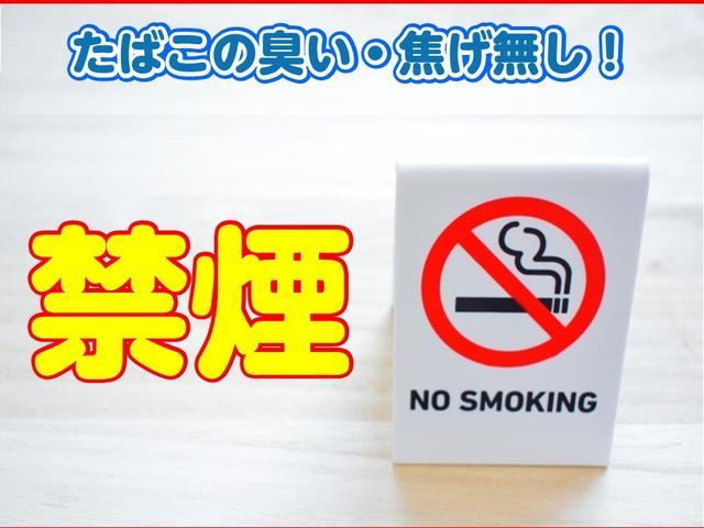 【禁煙車】です!たばこの臭いが苦手という方でも安心です♪当店では、灰皿の使用感が無い、シートに焦げ跡やシミが無い、たばこ臭などもしない。以上を満たしている状態のみ禁煙車としています