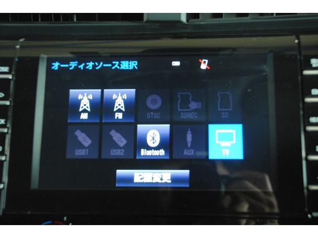 Gレザーパッケージ 純正SDナビ フルセグ ブルーレイ Bluetooth ステリモ バックモニター 黒レザーシート パワーシート シートヒーター モデリスタエアロ トヨタセーフティセンス レーンキープ(47枚目)