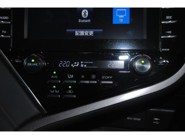 Gレザーパッケージ 純正SDナビ フルセグ ブルーレイ Bluetooth ステリモ バックモニター 黒レザーシート パワーシート シートヒーター モデリスタエアロ トヨタセーフティセンス レーンキープ(49枚目)
