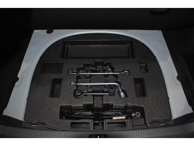 Gレザーパッケージ 純正SDナビ フルセグ ブルーレイ Bluetooth ステリモ バックモニター 黒レザーシート パワーシート シートヒーター モデリスタエアロ トヨタセーフティセンス レーンキープ(57枚目)