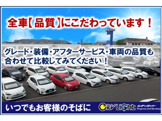 お車の品質や整備内容、ご購入後のアフターサービス等も合わせて比較して頂けると嬉しいです!