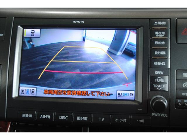 2.4アエラス Gエディション 純正8インチHDDナビ フルセグ 走行中OK DVD Bluetooth クルコン パーキングアシスト 両側パワースライドドア ビルトインETC HIDオートライト Wオートエアコン(9枚目)