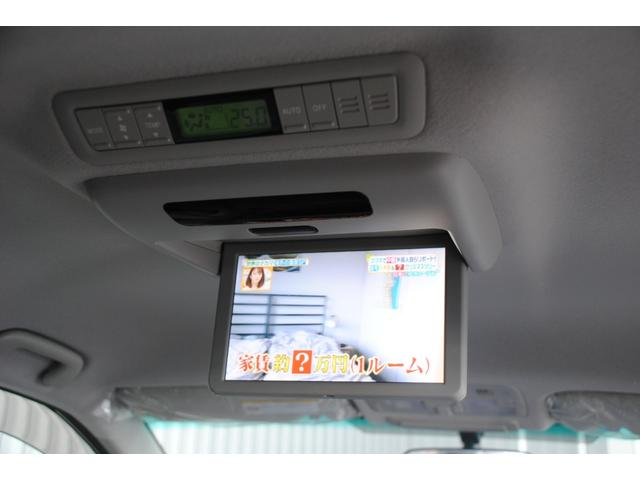 2.4アエラス Gエディション 純正8インチHDDナビ フルセグ 走行中OK DVD Bluetooth クルコン パーキングアシスト 両側パワースライドドア ビルトインETC HIDオートライト Wオートエアコン(10枚目)