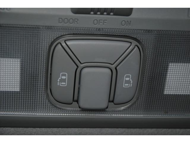 2.4アエラス Gエディション 純正8インチHDDナビ フルセグ 走行中OK DVD Bluetooth クルコン パーキングアシスト 両側パワースライドドア ビルトインETC HIDオートライト Wオートエアコン(13枚目)