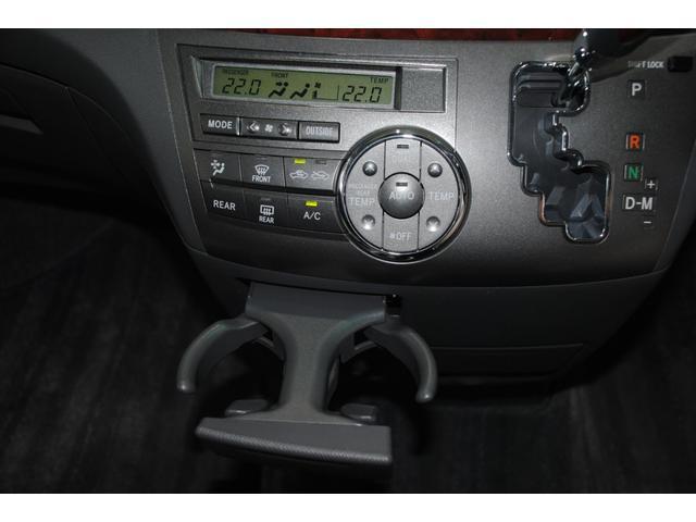 2.4アエラス Gエディション 純正8インチHDDナビ フルセグ 走行中OK DVD Bluetooth クルコン パーキングアシスト 両側パワースライドドア ビルトインETC HIDオートライト Wオートエアコン(47枚目)