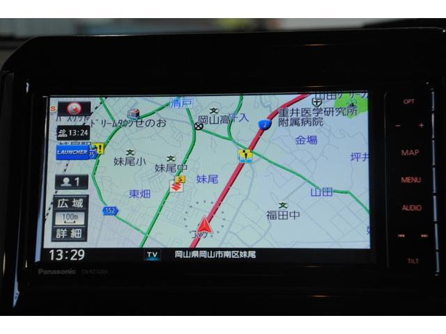 ハイブリッドMZ 純正SDナビ フルセグ 走行中OK DVD Bluetooth ステリモ 全方位モニター デュアルセンサーブレーキサポート レーンキープ オートハイビーム クルコン LEDオートライト LEDフォグ(8枚目)