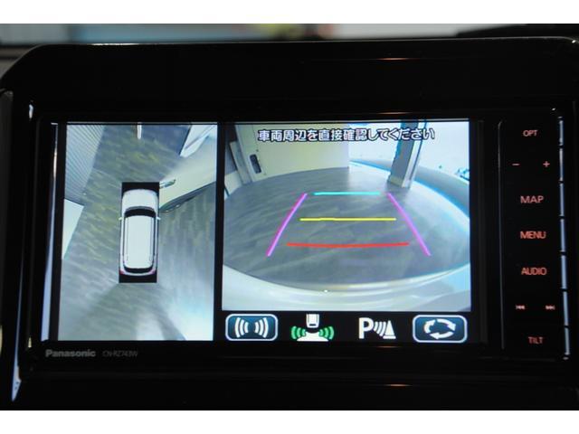 ハイブリッドMZ 純正SDナビ フルセグ 走行中OK DVD Bluetooth ステリモ 全方位モニター デュアルセンサーブレーキサポート レーンキープ オートハイビーム クルコン LEDオートライト LEDフォグ(9枚目)