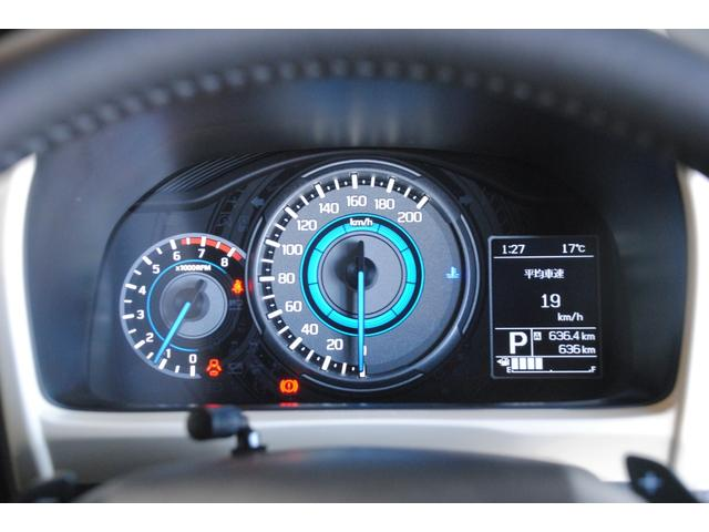 ハイブリッドMZ 純正SDナビ フルセグ 走行中OK DVD Bluetooth ステリモ 全方位モニター デュアルセンサーブレーキサポート レーンキープ オートハイビーム クルコン LEDオートライト LEDフォグ(24枚目)