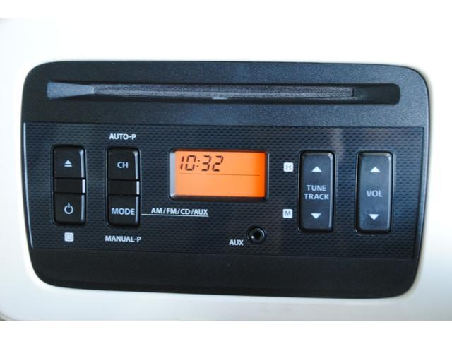 X 純正CD プッシュスタート スマートキー デュアルセンサーブレーキサポート HIDオートライト オートエアコン 運転席シートヒーター アイドリングストップ ウィンカードアミラー 純正14インチアルミ(8枚目)