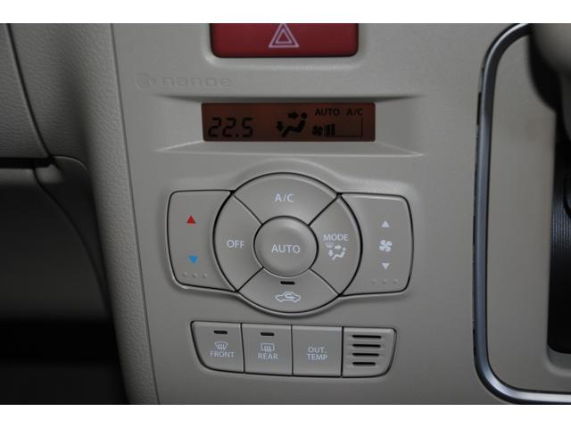 X 純正CD プッシュスタート スマートキー デュアルセンサーブレーキサポート HIDオートライト オートエアコン 運転席シートヒーター アイドリングストップ ウィンカードアミラー 純正14インチアルミ(29枚目)