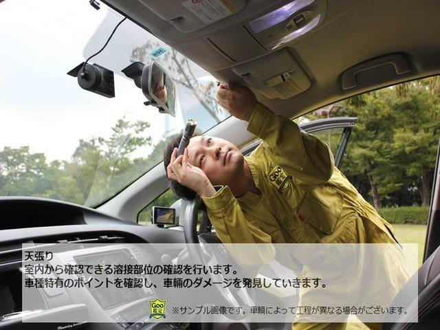 G・10thアニバーサリーII 社外メモリーナビ ワンセグ CD バックモニター ビルトインETC ウインカーミラー プライバシーガラス Wエアバック ABS フロアマット バイザー スマートキー(55枚目)