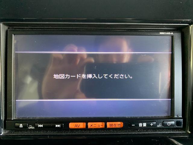 X 純正SDナビ フルセグ CD プッシュスタート インテリキー オートエアコン レザー調シートカバー ETC アイドリングストップ ウインカーミラー 純正14インチアルミ フロアマット(39枚目)