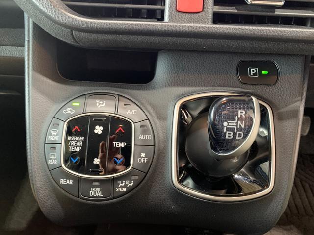 ハイブリッドG ワンオーナー 純正9インチSDナビ フルセグ 走行中OK DVD Bluetooth SD録音 バックモニター リアフリップダウンモニター トヨタセーフティセンス レーンキープ 両側電動スライドドア(48枚目)