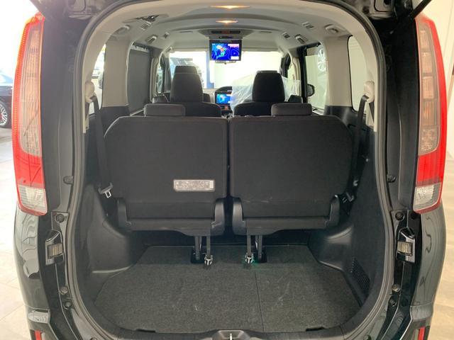 ハイブリッドG ワンオーナー 純正9インチSDナビ フルセグ 走行中OK DVD Bluetooth SD録音 バックモニター リアフリップダウンモニター トヨタセーフティセンス レーンキープ 両側電動スライドドア(57枚目)