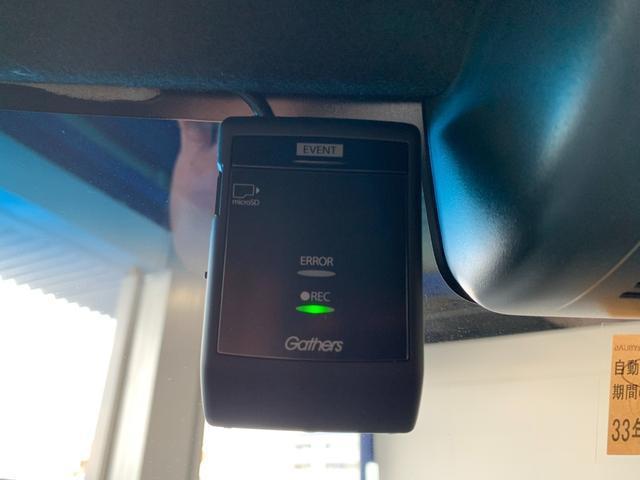 G・Lターボホンダセンシング 純正メモリーナビ フルセグ 走行中OK DVD Bluetooth バックモニター ホンダセンシング レーンキープ クルコン LEDオートライト 両側パワースライドドア ビルトインETC ドラレコ(14枚目)