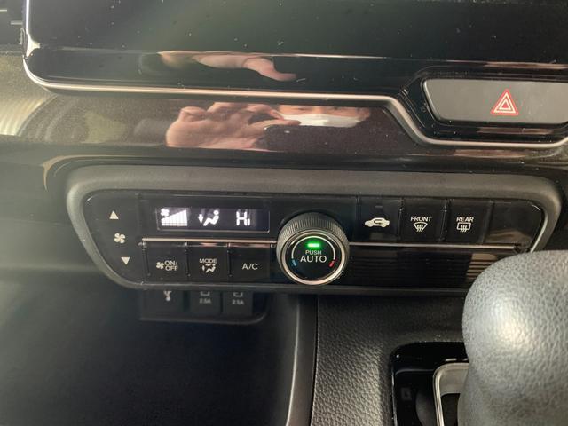 G・Lターボホンダセンシング 純正メモリーナビ フルセグ 走行中OK DVD Bluetooth バックモニター ホンダセンシング レーンキープ クルコン LEDオートライト 両側パワースライドドア ビルトインETC ドラレコ(49枚目)