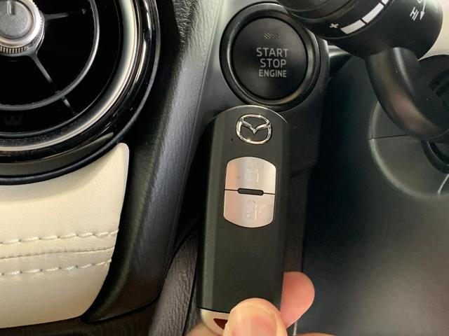 XDツーリング Lパッケージ 純正メモリーナビ フルセグ DVD Bluetooth ステリモ バックモニター スマートシティブレーキサポート クルコン パドルシフト プッシュスタート スマートキー LEDオートライト フォグ(15枚目)