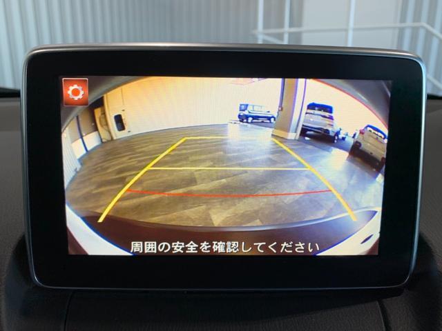 XD ツーリング Lパッケージ 純正SDナビ フルセグ DVD Bluetooth ステリモ BOSEサウンド バックモニター スマートシティブレーキサポート レーンキープ BSM レーダークルーズ ケンスタイルエアロ HUD(9枚目)