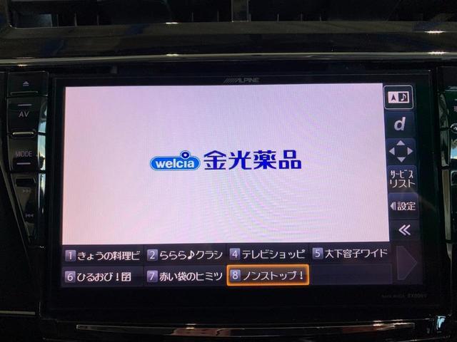 Sツーリングセレクション・G's アルパイン9インチSDナビ フルセグ DVD Bluetooth バックモニター エアロパーツ 専用18インチアルミ オートエアコン ビルトインETC 専用合皮ハーフザーシート LEDオートライト(9枚目)
