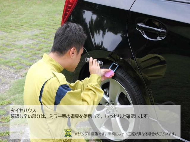 Sツーリングセレクション・G's アルパイン9インチSDナビ フルセグ DVD Bluetooth バックモニター エアロパーツ 専用18インチアルミ オートエアコン ビルトインETC 専用合皮ハーフザーシート LEDオートライト(64枚目)