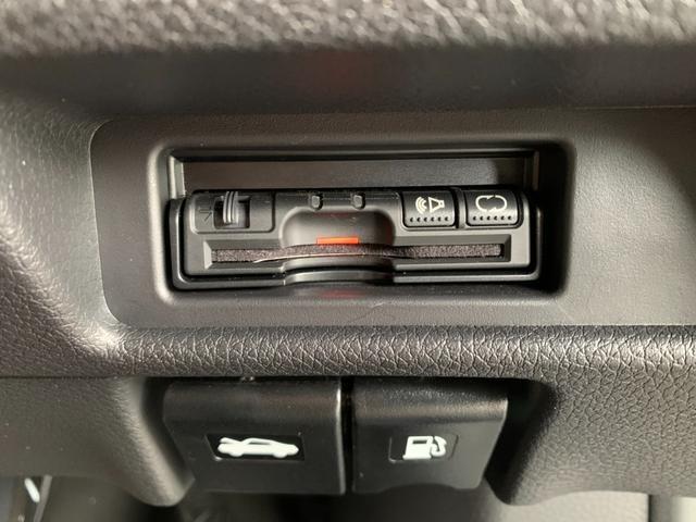 20X ワンオーナー 純正SDナビ フルセグ DVD ステリモ バックモニター エマージェンシーブレーキ LEDオートライト パワーバックドア カブロンシート 全席シートヒーター クリアランスソナー(12枚目)