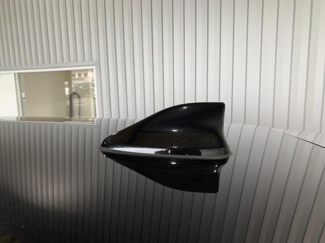 20X ワンオーナー 純正SDナビ フルセグ DVD ステリモ バックモニター エマージェンシーブレーキ LEDオートライト パワーバックドア カブロンシート 全席シートヒーター クリアランスソナー(46枚目)