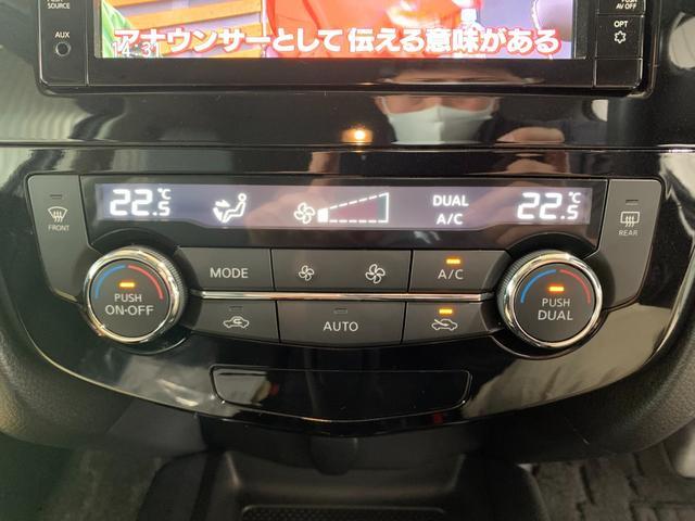 20X ワンオーナー 純正SDナビ フルセグ DVD ステリモ バックモニター エマージェンシーブレーキ LEDオートライト パワーバックドア カブロンシート 全席シートヒーター クリアランスソナー(49枚目)
