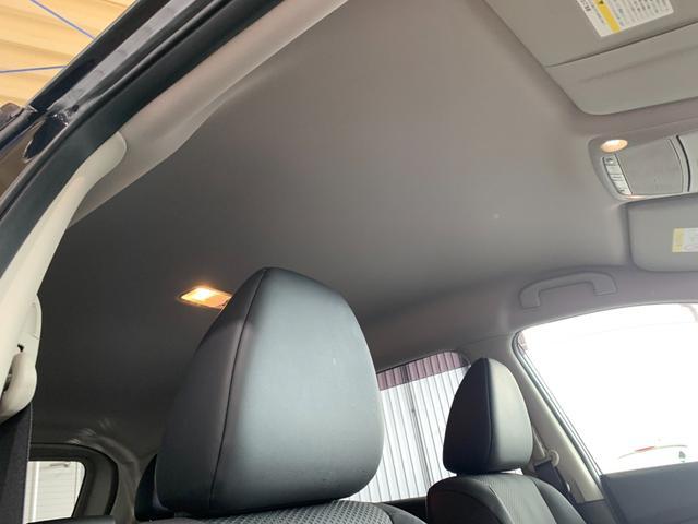 20X ワンオーナー 純正SDナビ フルセグ DVD ステリモ バックモニター エマージェンシーブレーキ LEDオートライト パワーバックドア カブロンシート 全席シートヒーター クリアランスソナー(53枚目)