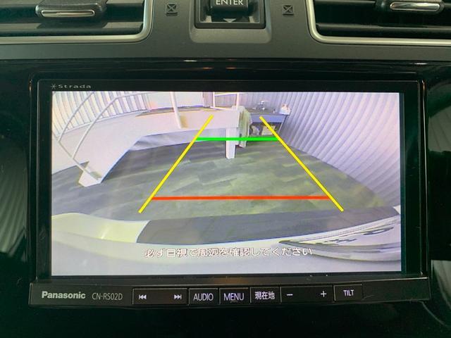 2.0i-L アイサイト ワンオーナー 社外SDナビ フルセグ DVD Bluetooth バックモニター アイサイト レーンキープ BSM レーダークルーズ Siドライブ パドルシフト ETC ドラレコ HIDオートライト(49枚目)