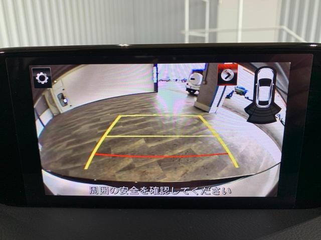 XD プロアクティブ マツダコネクトSDナビ フルセグ 走行中OK DVD BOSEサウンド サイド バックモニター クリアランスソナー シティブレーキサポート HUD レーダークルーズ シートヒーター ETC(9枚目)