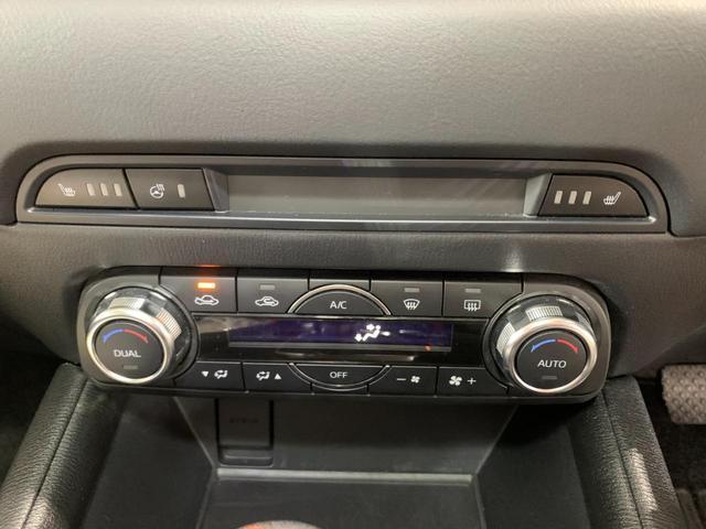XD プロアクティブ マツダコネクトSDナビ フルセグ 走行中OK DVD BOSEサウンド サイド バックモニター クリアランスソナー シティブレーキサポート HUD レーダークルーズ シートヒーター ETC(13枚目)