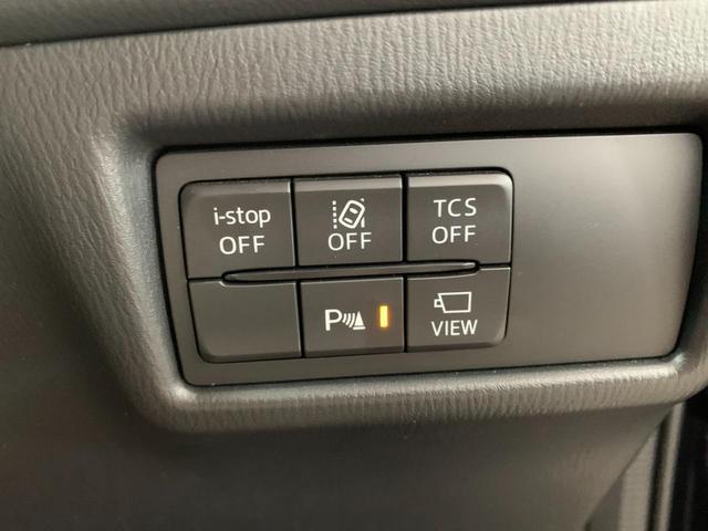 XD プロアクティブ マツダコネクトSDナビ フルセグ 走行中OK DVD BOSEサウンド サイド バックモニター クリアランスソナー シティブレーキサポート HUD レーダークルーズ シートヒーター ETC(14枚目)