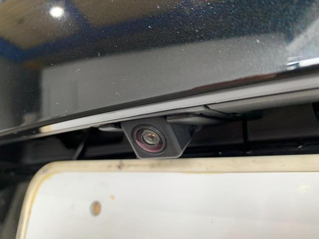 XD プロアクティブ マツダコネクトSDナビ フルセグ 走行中OK DVD BOSEサウンド サイド バックモニター クリアランスソナー シティブレーキサポート HUD レーダークルーズ シートヒーター ETC(30枚目)