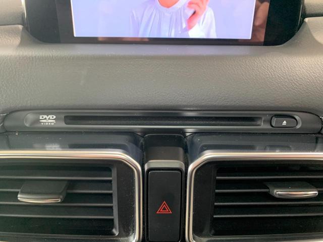 XD プロアクティブ マツダコネクトSDナビ フルセグ 走行中OK DVD BOSEサウンド サイド バックモニター クリアランスソナー シティブレーキサポート HUD レーダークルーズ シートヒーター ETC(51枚目)
