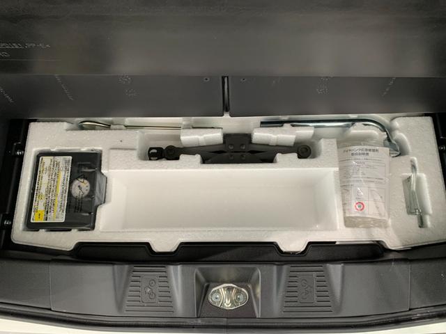 ハイブリッドG 純正CD プッシュスタート スマートキー デュアルセンサーブレーキサポート レーンキープ リアセンサー オートエアコン HUD 電格ミラー ETC アイドリングストップ フロアマット(53枚目)