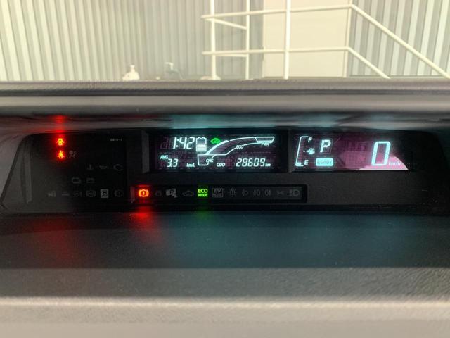 Gブラックソフトレザーセレクション 純正HDDナビ フルセグ DVD Bluetooth バックモニター ステリモ ETC プッシュスタート 電格ウインカードアミラー レベライザー 専用レザー調シート 本革巻ステア スマートキー(46枚目)