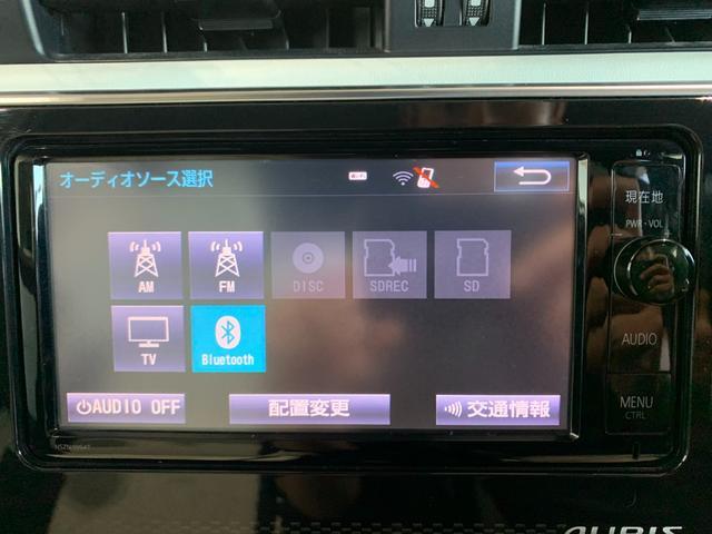ハイブリッドGパッケージ ワンオーナー 純正SDナビ フルセグ 走行中OK DVD SD録音 バックモニター ビルトインETC レザー調シート シートヒーター トヨタセーフティセンス クルコン LEDオートライト(9枚目)
